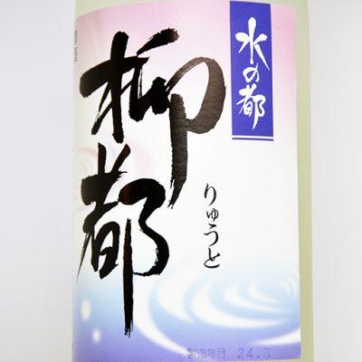 吟醸酒と純米酒のブレンド