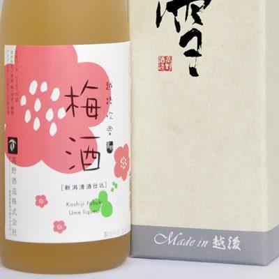 日本酒ベースの梅酒