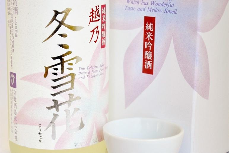 原料に新潟県産米100%使用