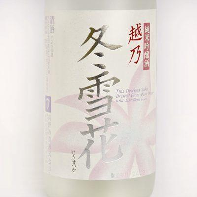 新潟県産米100%使用