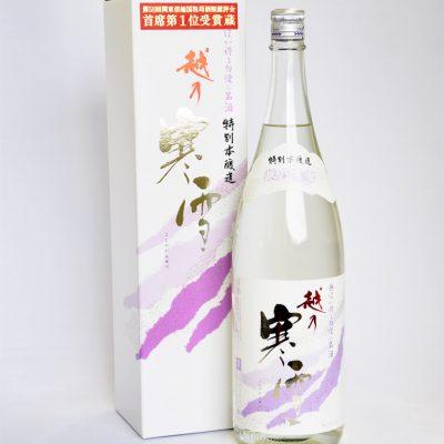 越乃寒雪 特別本醸造 1.8l(1升)