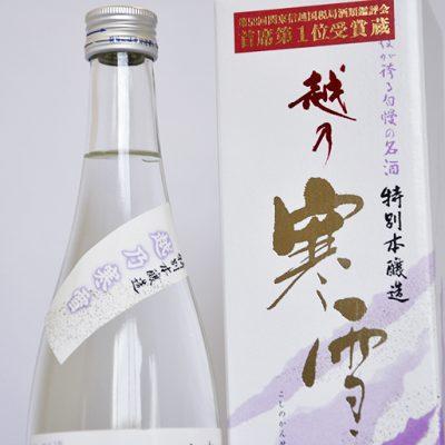 淡麗辛口の本格派日本酒
