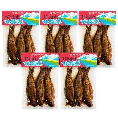川魚の甘露煮 ニジマス 5袋