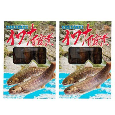 川魚の甘露煮 イワナ 2箱