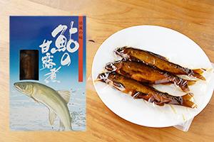 4.アユの甘露煮