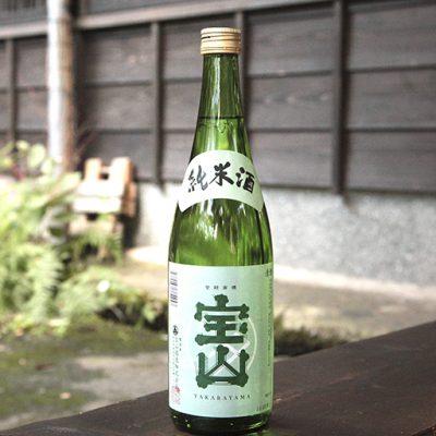 純米宝山 720ml(4合)