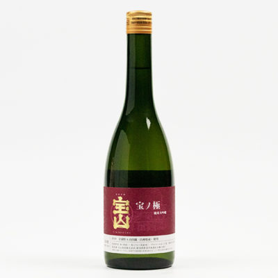 宝の極 純米大吟醸 バーガンディラベル 720ml(4合)