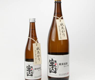 宝山 純米原酒 ひとつ火