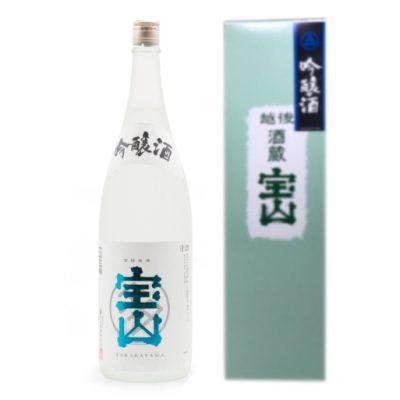 720ml(4合)