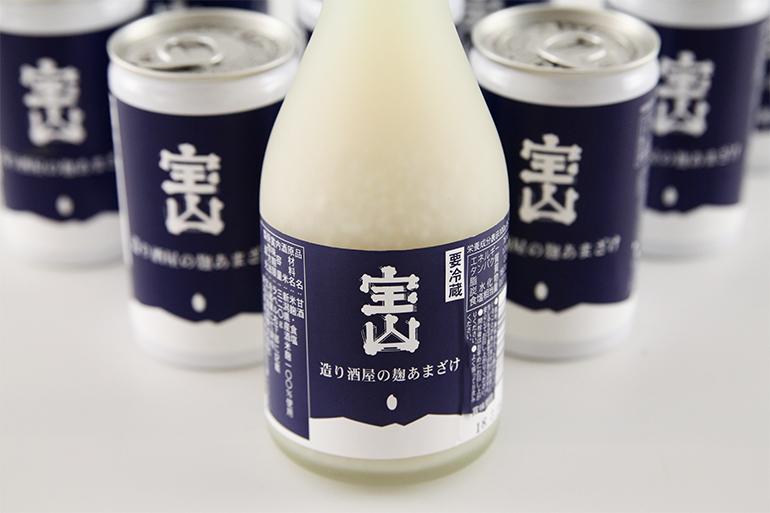 素朴で安心して飲める造り酒屋の麹甘酒