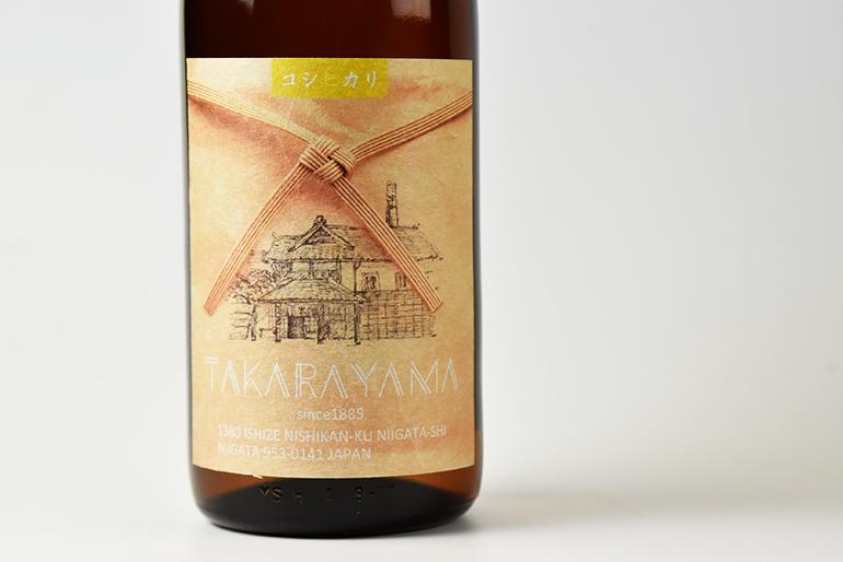 まずは味わって欲しい。酒造の想いを形にした日本酒