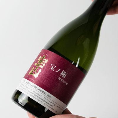 お米本来のうま味を引き出した贅沢な日本酒