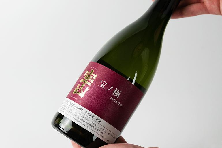 最高峰の酒米からうま味を引き出した日本酒