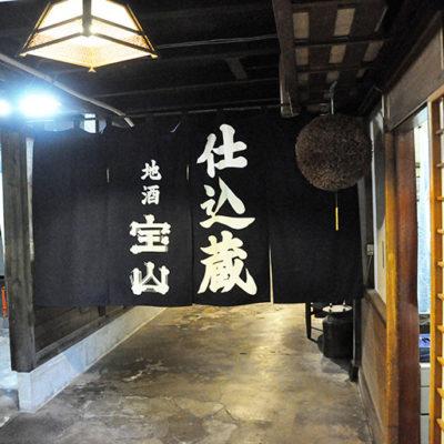 TAKARAYAMA 米袋ラベル コシヒカリ 生原酒