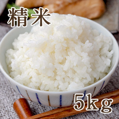 佐渡産コシヒカリ 精米5kg