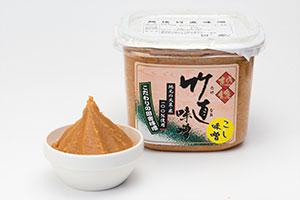 2.こし味噌