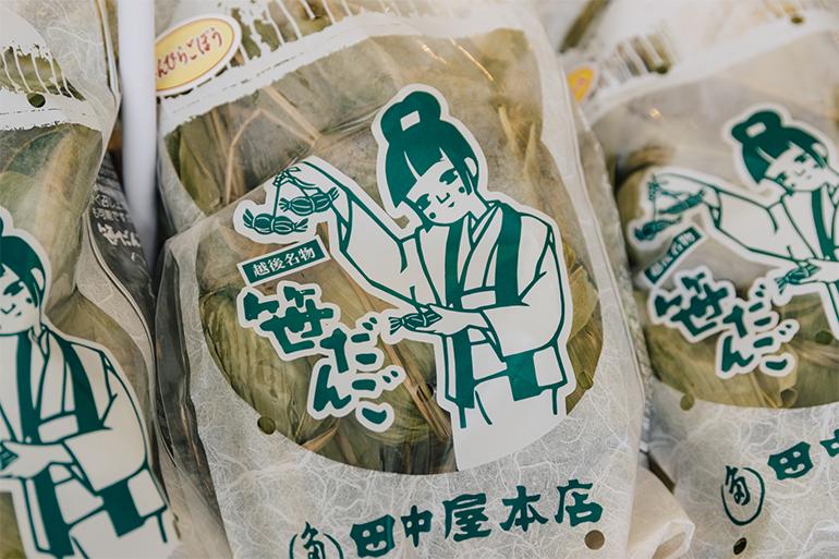 ふるさと新潟の味「田中屋本店の笹だんご」