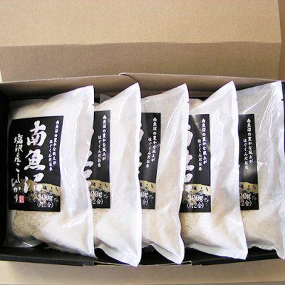 塩沢産コシヒカリギフトパック 2合袋×5