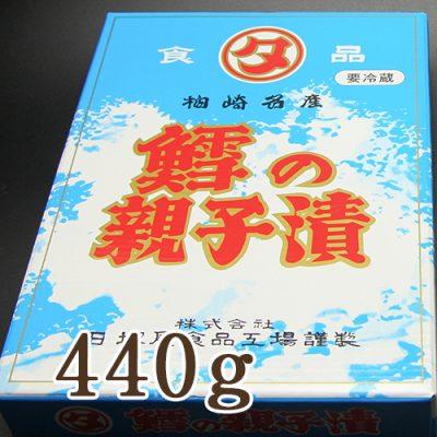 鱈の親子漬 440g