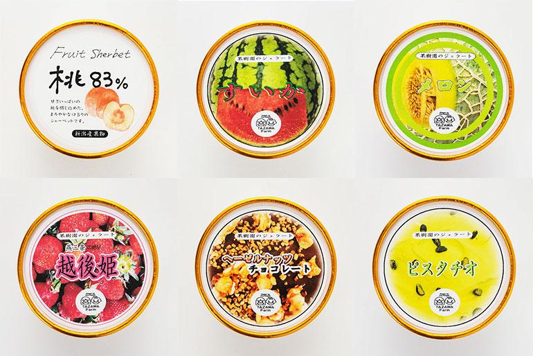 2.【夏季限定】夏の果物ジェラートセット