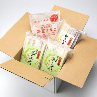 黒埼茶豆餅セット