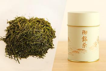 1.煎茶「八千代(やちよ)」