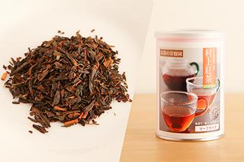 3.紅茶「村上紅茶」