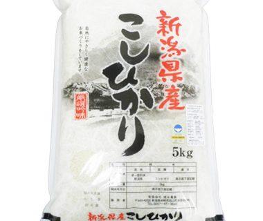 29年度米 新潟産コシヒカリ(特別栽培米)