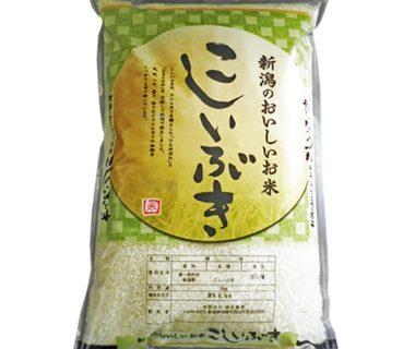 30年度米 新潟産こしいぶき(特別栽培米)