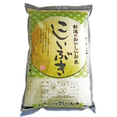 令和2年度米 新潟産こしいぶき(特別栽培米)