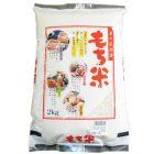 30年度米 新潟産こがねもち(もち米・特別栽培米)