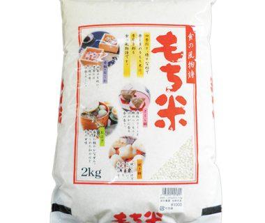 予約注文:令和元年度 新潟産こがねもち(もち米・特別栽培米)