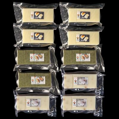 杵つき餅 選べる10パックセット