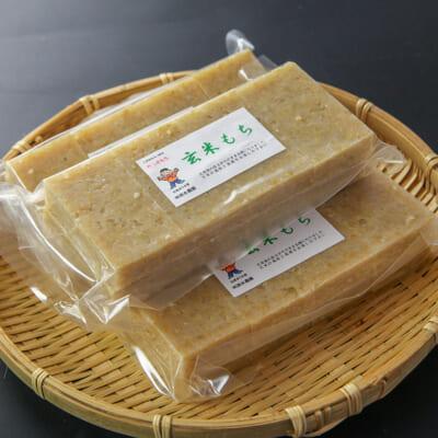 杵つき 玄米餅 3パック