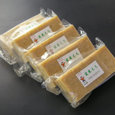 杵つき 玄米餅 5パック