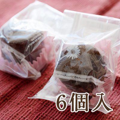 米Gelチョコブラウニー 6個入り