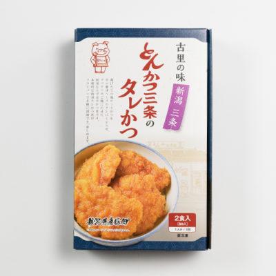 古里の味 とんかつ三条のタレかつ 1箱(2人前)