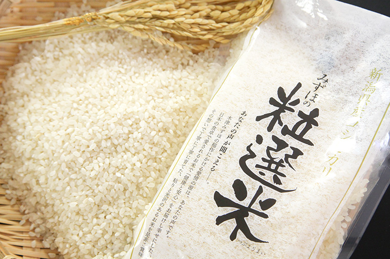 しっかり食感!新潟県コシヒカリ「粒選米」