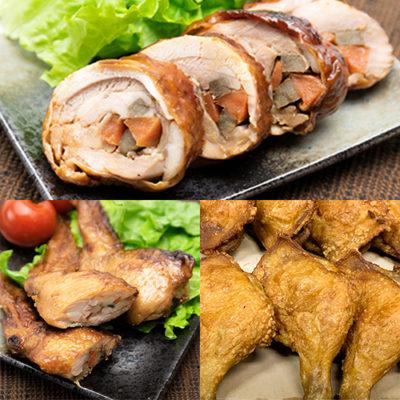 新潟県産鶏の惣菜 3点Cセット