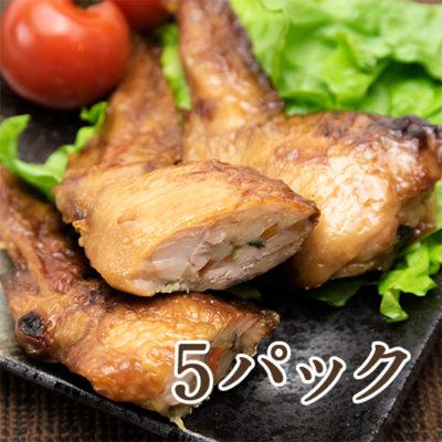 新潟県産鶏の手羽先餃子 5パック入り