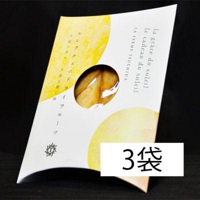 ル・レクチェのドライフルーツ 3袋