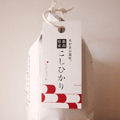 令和2年度米 新潟産コシヒカリ