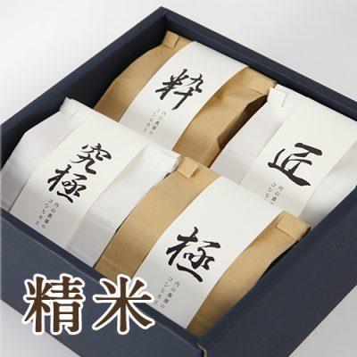 新潟産コシヒカリ ギフトセット(精米)