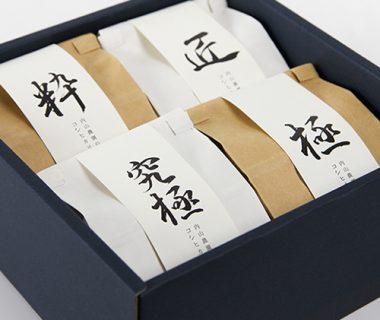 30年度米 新潟産コシヒカリ ギフトセット(特別栽培米)