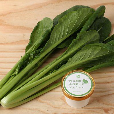看板商品の小松菜