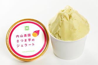 10.さつま芋