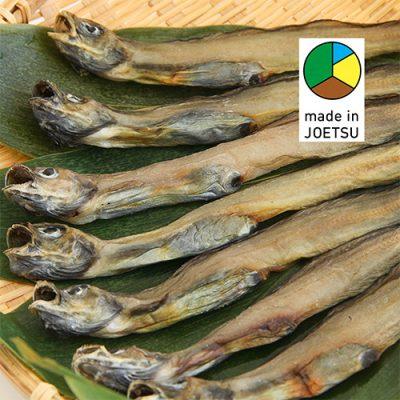 上越産 幻魚(ゲンゲ)干物