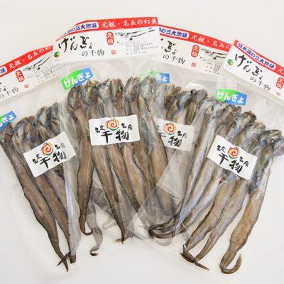 「6尾×4袋」イメージ