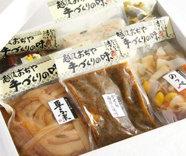 新潟郷土料理 詰め合わせ