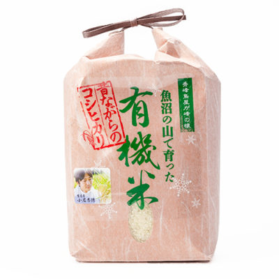 令和元年度米 魚沼産 棚田栽培コシヒカリ(JAS認証有機栽培米・従来品種)